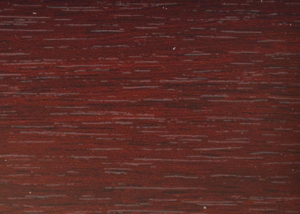 #12316 CPS Catalog 2014 (Woodgrain)