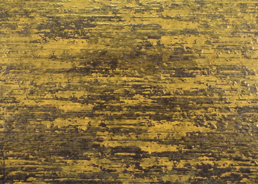 #90-0007 Textured foil